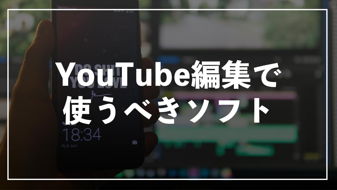 youtubede